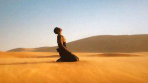 пустыня сознания