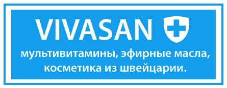 vivasanvita.ru